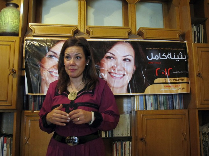 "April 8, 2012: The only woman to announce a bid in Egypt's presidential election, Bothaina Kamel, is seen in Cairo before she announces at a press conference that she had failed to gather the required 30,000 voter signatures that are necessary to register for candidacy in Egypt's first post-uprising presidential election. Kamel told reporters she would ""continue to work to develop the political conscience of the Egyptian people."" (STR/AFP/Getty Images)"