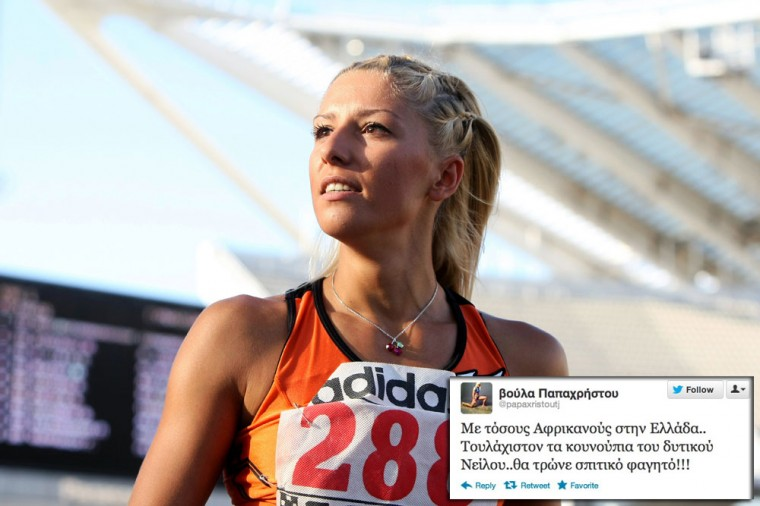 "Voula Papachristou: Twitter was making an impact even before the Olympic torch was aflame. Three days before the start of the games, the Greek triple jumper was kicked out of the London Olympics by the Greek Olympic Committee after a racist tweet. She wrote: ""So many Africans in Greece at least West Nile mosquitoes will eat homemade food."" She later apologize but Papachristou will still miss what would have been her first Olympics. (AFP Photo)"