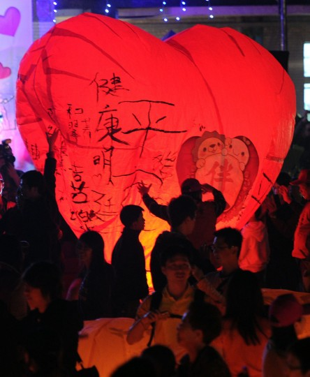 Local residents release a heart-shaped sky lantern in Pingshi, New Taipei City, Taiwan on the fifth day of the lunar new year on February 14, 2013. At least 600 couples celebrated their Valentine's Day by releasing sky lanterns. (Sam Yeh/AFP/Getty Images)
