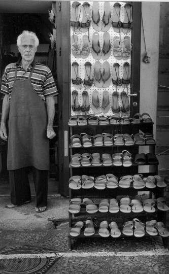 """Shoemaker"" photo by Richard Caplan"