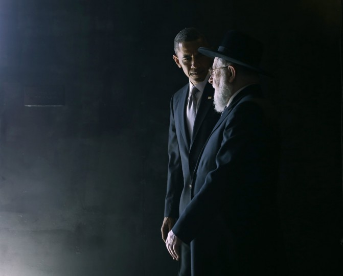 U.S. President Barack Obama walks with Rabbi Israel Meir Lau in the Hall of Remembrance during Obama's visit to the Yad Vashem Holocaust Memorial in Jerusalem. (Jason Reed/Reuters)