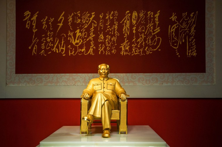 A gold and jade statue of Mao Zedong is displayed at an exhibition in Shenzhen, south China's Guangdong province on December 13, 2013. (AFP/Getty Images)