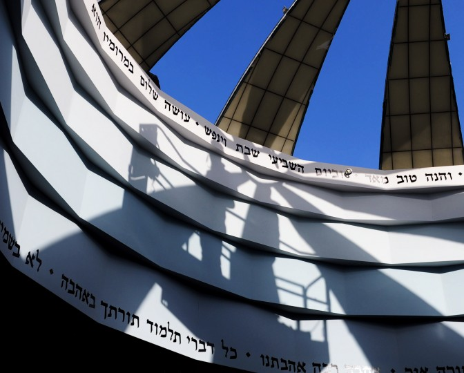 The shadow of a worker on the lift can be seen on the side of the round wall below the dome at Oseh Shalom. (Jon Sham/BSMG)