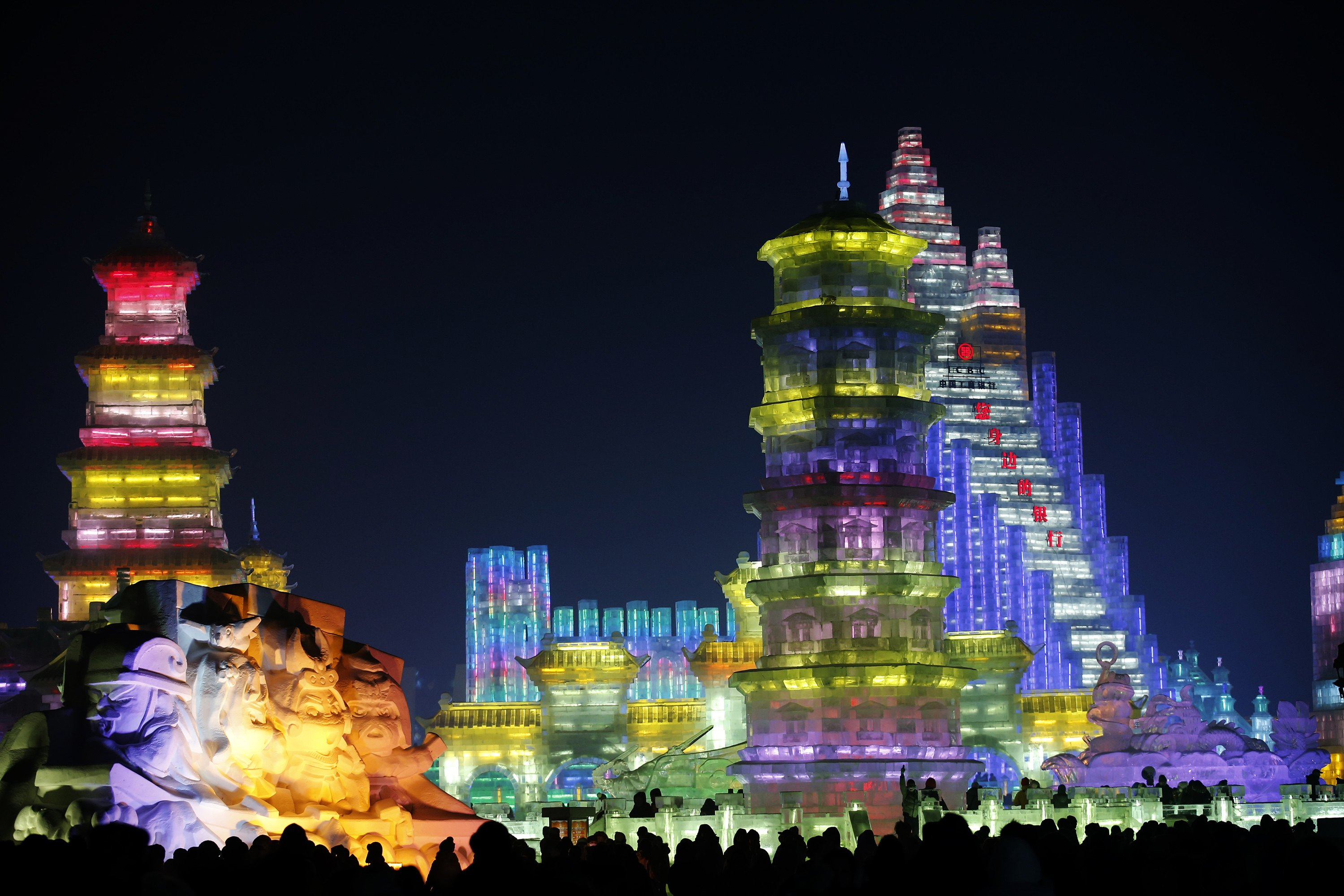 Ice and snow world in harbin china