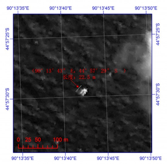 A satellite image taken March 18, 2014, of an object spotted in the southern Indian Ocean by the Gaofen-1 high-resolution optical Earth observation satellite of the China National Space Administration. Chinese satellites have spotted the new object in the southern Indian Ocean that could be wreckage from the missing Malaysia Airlines Flight MH370 carrying 239 people, and ships are on their way to investigate, China and Malaysia said. (CNS/Reuters)