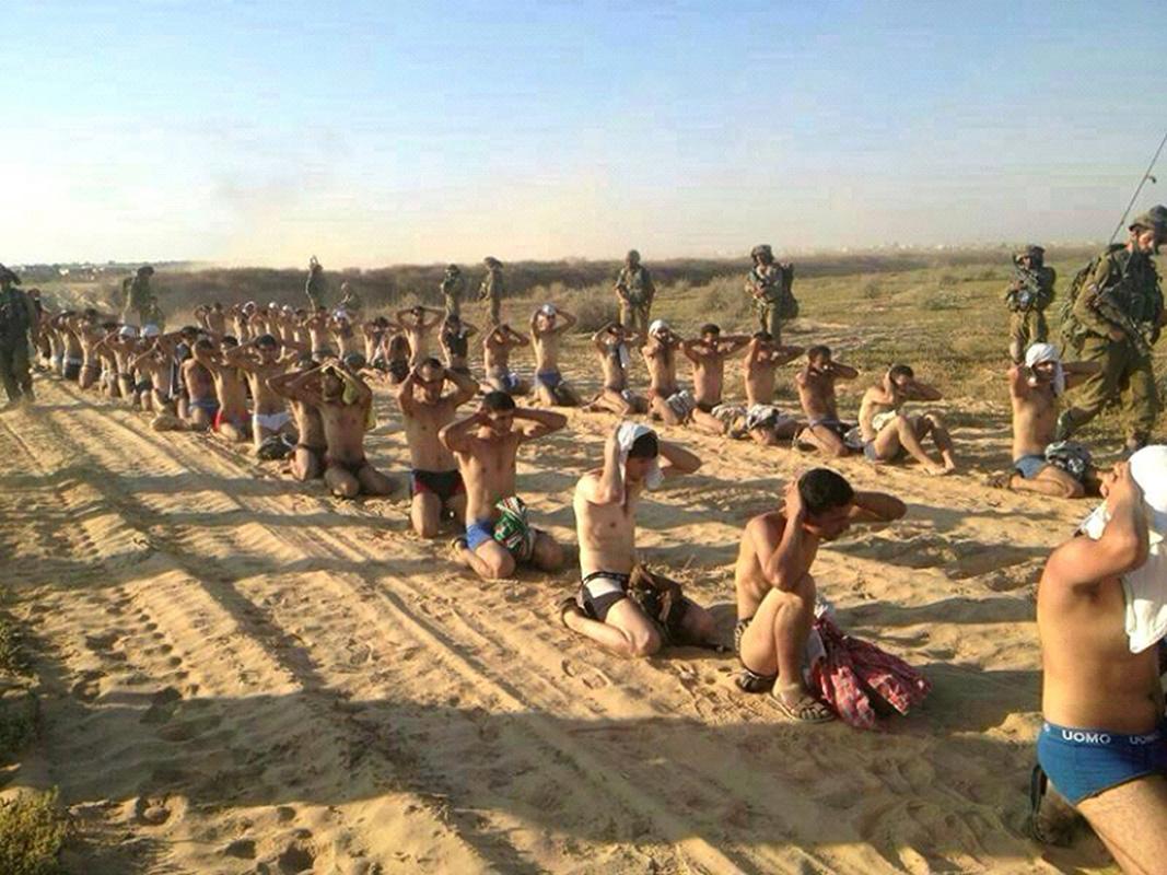 Israeli war gaza strip