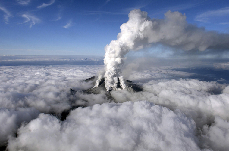 Japan volcano, Dutdutan Tattoo Festival, Oktoberfest | Sept. 27