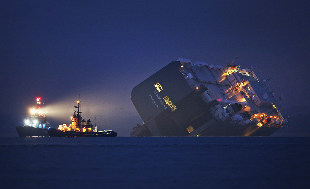 Funeral For NYPD Officer Wenjian Liu Cargo Ship Aground
