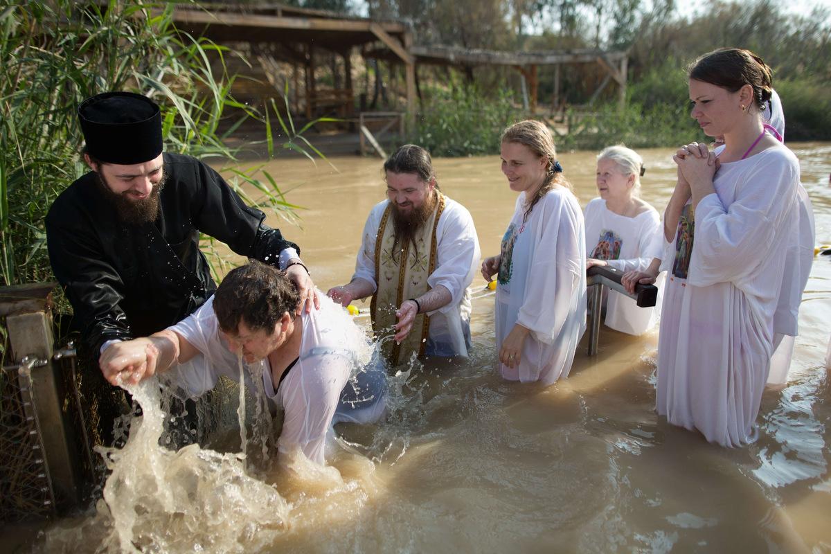 Greek orthodox adult baptism