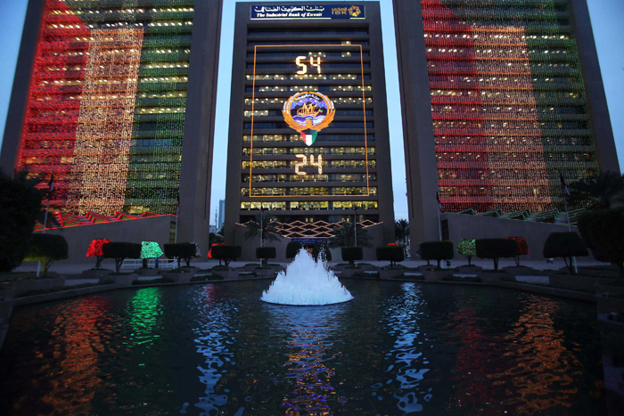 A picture taken on Tuesday shows Kuwait City's banking complex decorated with lights in the colors of the national flag ahead of the celebrations marking the oil-rich Gulf emirate's 54th National Day (on February 25) and the 24th Liberation Day (on February 26). The first date commemorates the creation of Kuwait as a nation in 1961 while Liberation Day marks the end of Iraq's occupation in 1991. (YASSER AL-ZAYYAT/AFP/Getty Images)