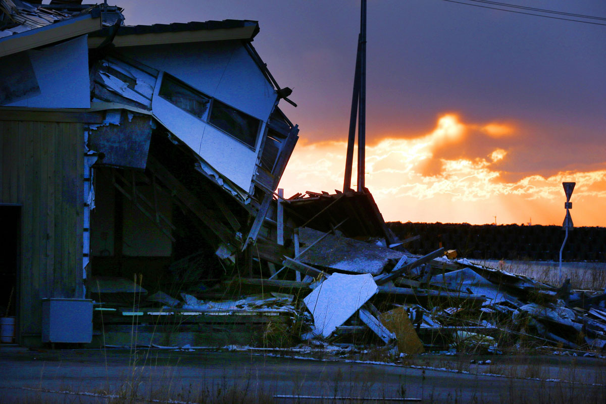 Fourth Anniversary of Japan's Fukushima disaster