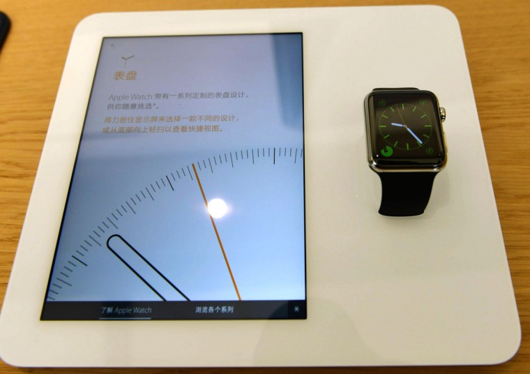 An Apple Watch smartwatch and its introductions can be seen at an Apple Store near West Lake on April 10, 2015 in Hangzhou, Zhejiang province of China. (ChinaFotoPress/Getty Images)