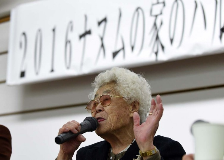 South Korean former comfort women Lee Ok-Sun speaks during a meeting with Japanese supporters in Tokyo on January 27, 2016. A South Korean woman forced into sexual slavery for Japanese soldiers more than 70 years ago heaped scorn January 27 on an agreement between Tokyo and Seoul aimed at settling the so-called comfort women issue.      || CREDIT: TOSHIFUMI KITAMURA - AFP/GETTY IMAGES