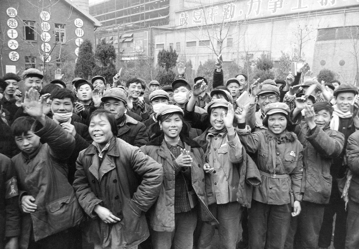 essay on the cultural revolution The effects of the cultural revolution were felt within my primary school  by the  school's leaders, i wrote an essay critical of him, and i read the essay at a.