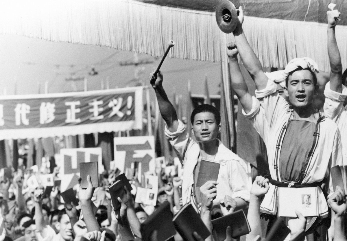 mao cultural revolution A counterpoint to these negative interpretations of the cultural revolution came from tang tsou (the cultural revolution and post-mao reforms: a historical.