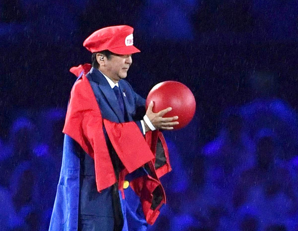 Closing ceremony at the Rio 2016 Olympics