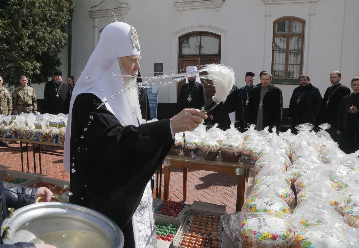easter in ukraine The easter basket is a customâ attribute of one the most important christian  holidays, which ukraine celebrates on april 8 this year a solemn.