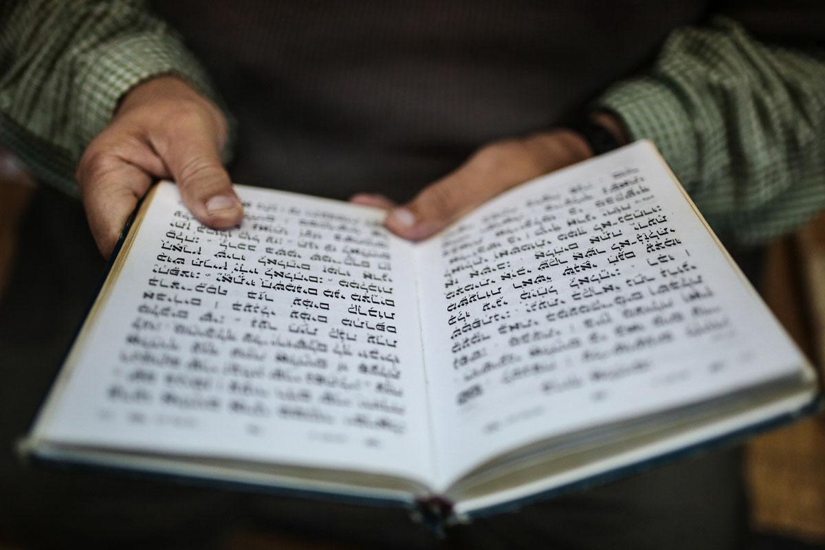 A synagogue essay