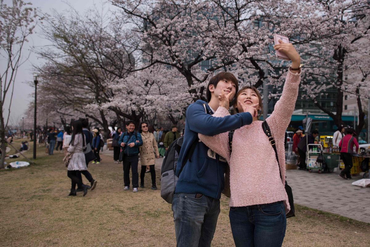 Seoul date