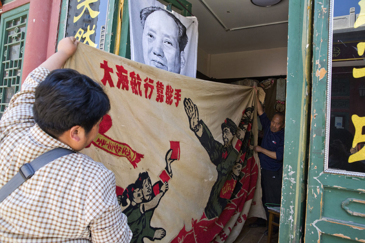 mao zedong essay college essays college application essays mao  remembering the th anniversary of s cultural revolution mao zedong